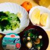 産後ダイエット 47日目の食事内容 8.90㎏減量中